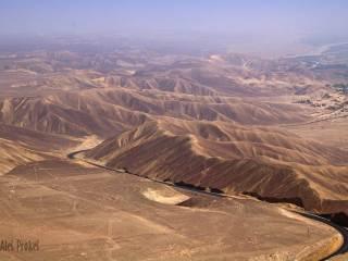 Pohled na planinu Nazca a transamerickou silnici