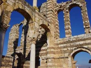 Zbytky města Umayyad