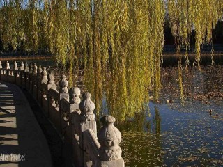 Peking, park Beihai