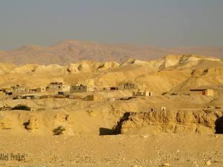 Krajina na jih od města Madaba