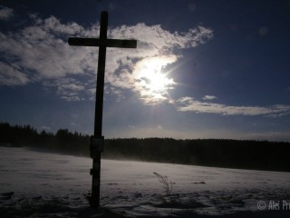Kříž u Řikonína