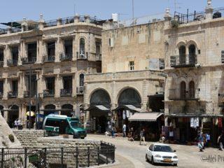 Jeruzalém, Staré město, Arménská čtvrť