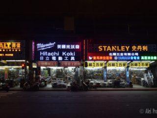 Obchůdky v centru Taipeie