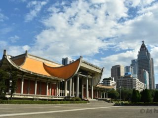 Národní památník Sun Yat-Sena