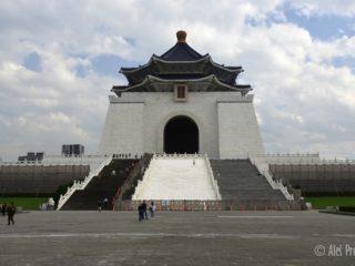 Čankajškův památník, Taipei