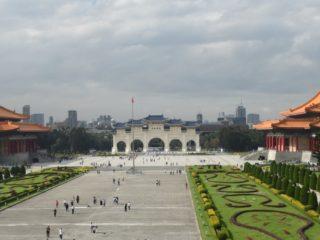 Čankajškův památník, koncertní hala a divadlo, Taipei